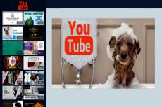 Оформлю канал Youtube. В любом стиле на выбор 16 - kwork.ru