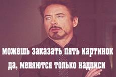 Сервис фриланс-услуг 65 - kwork.ru