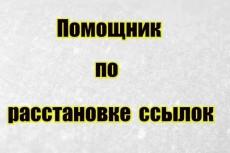 База трастовых сайтов на движке Joomla для статейного прогона (2500 сайтов) 6 - kwork.ru