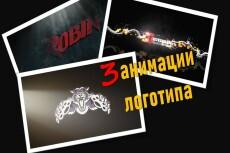 Продам подборку из более чем 450 шаблонов Photoshop для Instagram 36 - kwork.ru