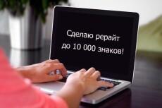 Аватар и меню 5 - kwork.ru