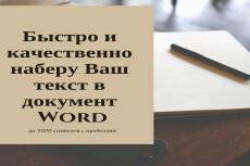 Статьи по психологии 16 - kwork.ru
