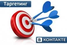 Ваш собственный конструктор Landing page на WordPress 5 - kwork.ru