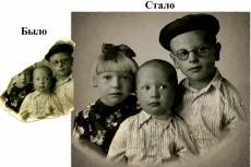 Реставрация и раскрашивание 12 - kwork.ru