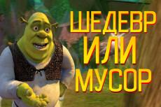 Оформлю баннер на Youtube 8 - kwork.ru