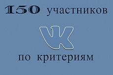 Создам 100 почтовых ящиков на Яндекс почте 15 - kwork.ru