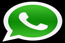 Разошлю в 500 WhatsApp-групп 4 ваши рекламы. Аудитория свыше 120000 ч 5 - kwork.ru