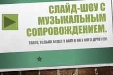 Операции в фотошопе 7 - kwork.ru