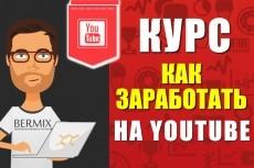 консультирую по работе в SolidWorks 8 - kwork.ru
