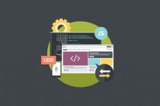 Верстка макета на чистом html5, css3 и js 13 - kwork.ru
