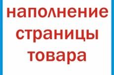 Набор текста, перевод из аудио, видео в текст 4 - kwork.ru
