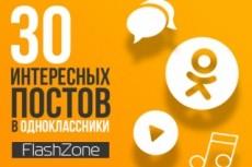 11 премиум шаблонов с ThemeForest 12 - kwork.ru