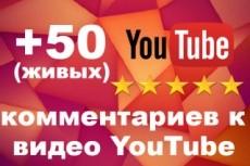 напишу комментарии на сайт 8 - kwork.ru