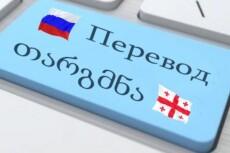 создам прототип сайта 4 - kwork.ru