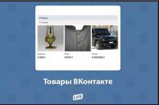 Менеджер по рекламе 4 - kwork.ru