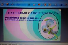 Переведу текст из печатного в электронный 3 - kwork.ru