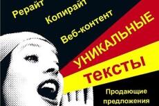 Логотипы 36 - kwork.ru