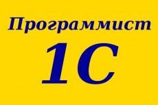 Программы на С# 20 - kwork.ru