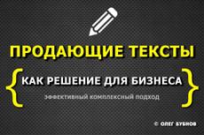 Озвучка текста на трёх языках. Диктор, мужской голос 17 - kwork.ru