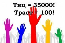 размещу 500 статей модом в К2 11 - kwork.ru