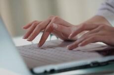 Отправка писем на e-mail или форму обратной связи 7 - kwork.ru