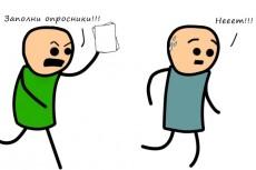 напишу качественную уникальную статью 4 - kwork.ru