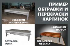 Сделаю макет информационного плаката или стенда 8 - kwork.ru