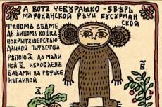 Создам лэндинг пэйдж, сайт-визитку, интернет-магазин 3 - kwork.ru