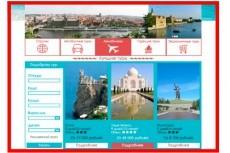 Уникальный дизайн сайта под ваш товар или услугу 19 - kwork.ru