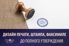 Дизайн календаря 42 - kwork.ru