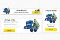 Дизайн сайта behance. net -sachkosergc07d 35 - kwork.ru