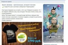 Сделаю шапку для группы в фейсбуке 3 - kwork.ru