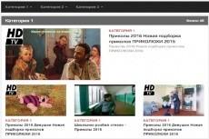 Копия качественного скрипта 15 - kwork.ru