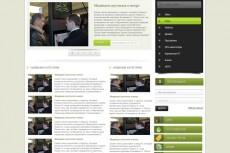 [срочно] любые работы с сайтом, исправление, настройка и тд 5 - kwork.ru