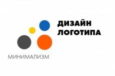 Дизайн лендинга 12 - kwork.ru