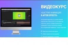 Видео курс Быстрое создание виртуальных дикторов и видео-переводчиков 5 - kwork.ru