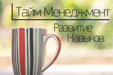 Обучу составлению Маркетинг Кита 4 - kwork.ru