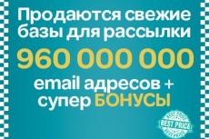Создавайте неограниченное количество бесплатных лендингов и сайтов 8 - kwork.ru
