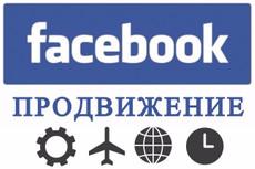 2000 Русских подписчиков в Instagram 8 - kwork.ru