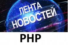 Напишу скрипт для зенопостера и запущу на сервере 18 - kwork.ru