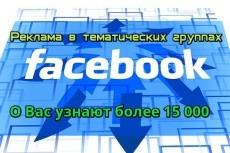 4000 просмотров НА youtube 6 - kwork.ru