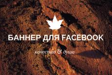 Толковое ТЗ для копирайтера 3 - kwork.ru