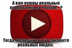Добавлю вашу ссылку в свою группу женской тематики 14 - kwork.ru