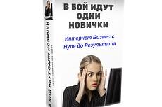 Рекламный баннер на моих сайтах. Посещаемость от12000 до100000 в день 21 - kwork.ru