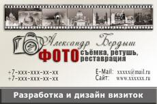 Создание макетов фотокниг, календарей и открыток с фото 15 - kwork.ru