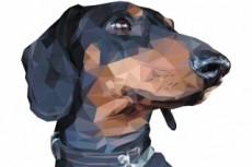 Сделаю качественный векторный рисунок 6 - kwork.ru
