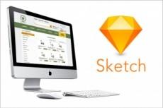 Создам навигационную карту сайта или приложения 5 - kwork.ru