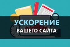 Собираю семантическое ядро сайта 5 - kwork.ru