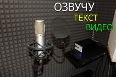 Напишу музыку для игры 3 - kwork.ru
