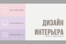 Нарисую открытку 9 - kwork.ru